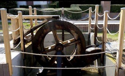 roue-a-eau